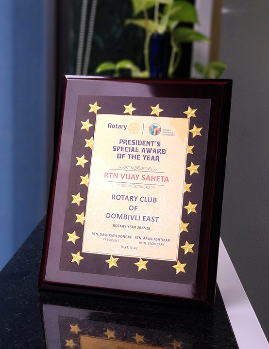 """ President's Social Award of the Year"" from Rotary Club of Dombivali"